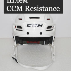 ШлемCCM Resistance