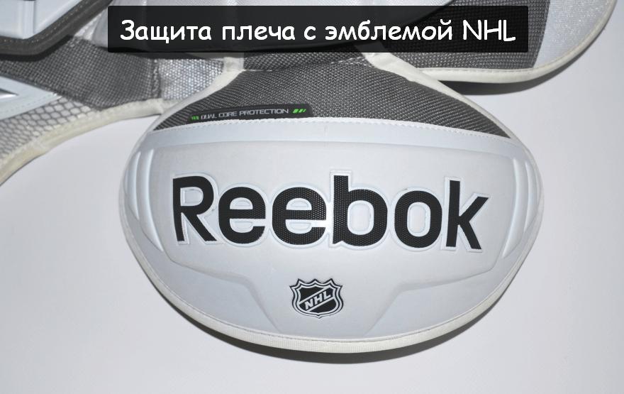 Защита плеча с эмблемой NHL