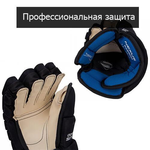 professionalnaya-zashchita-bauer-nexus-n2900
