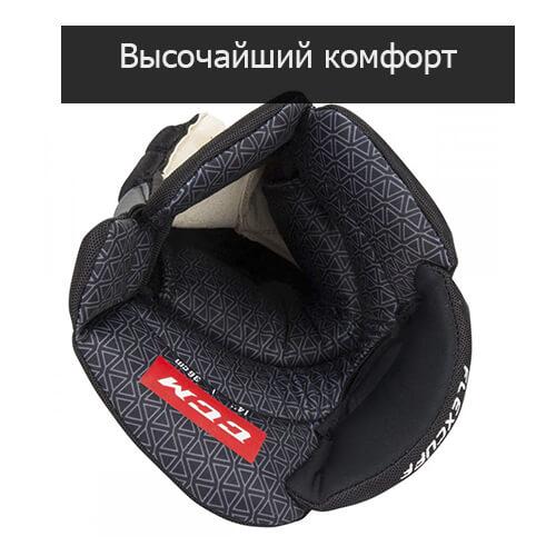 vysochajshij-komfort-ccm-supertacks-as1