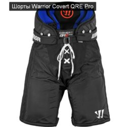 Шорты Warrior Covert QRE Pro