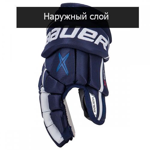 naruzhnyj-sloj-bauer-vapor-x900