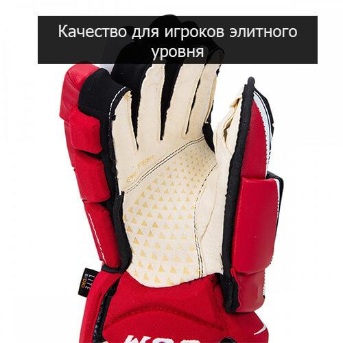 kachestvo-dlya-igrokov-ehlitnogo-urovnya-ccm-jetspeed-ft1