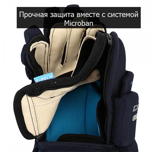 polnaya-zashchita-vmeste-s-sistemoj-microban