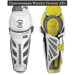 Наколенники Warrior Dynasty AX1