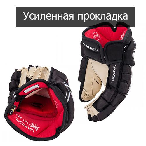 perchatki-bauer-vapor-1x-lite-pro