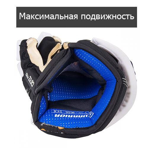 Подвижность Warrior Covert QRE PRO краги