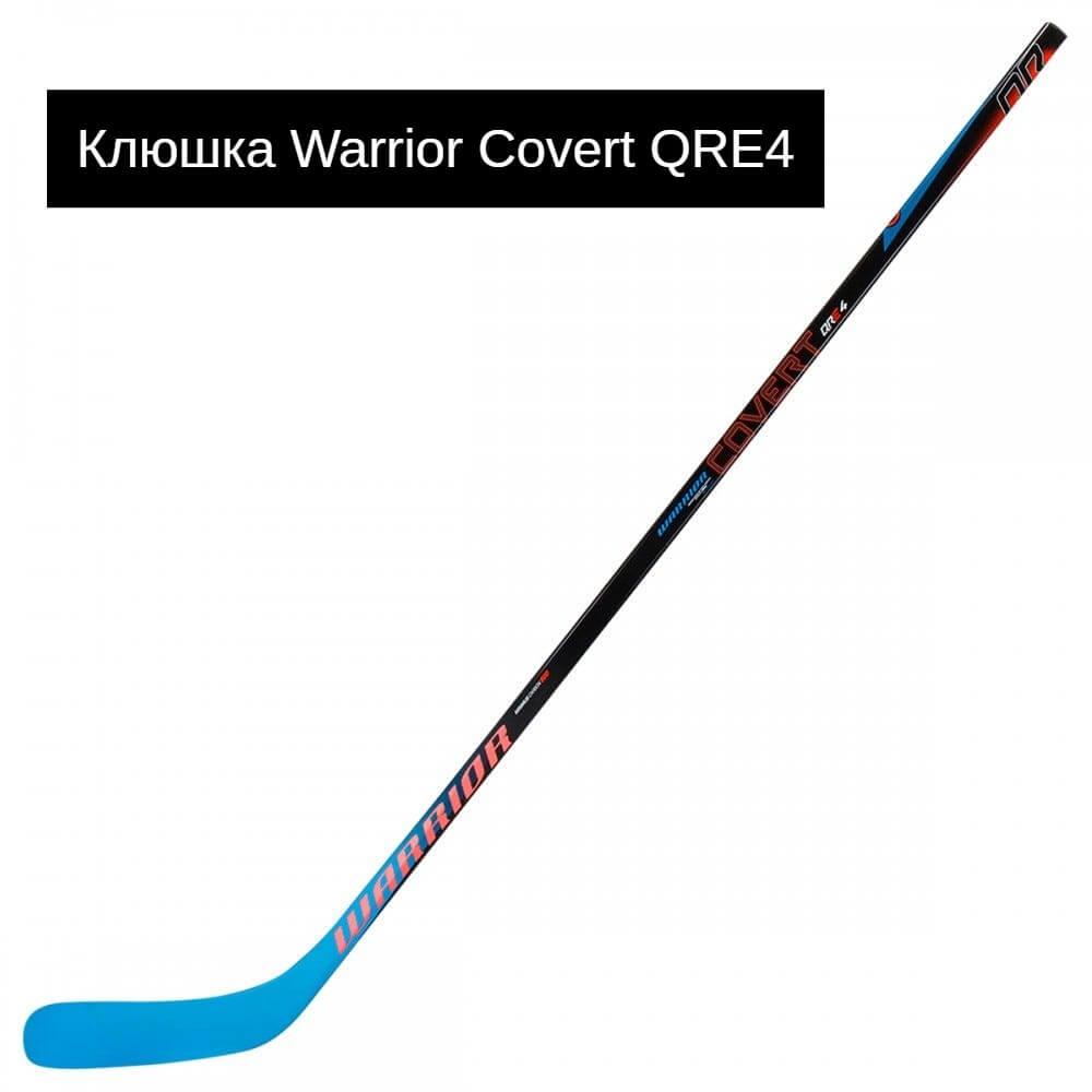 Клюшка Warrior Covert QRE4