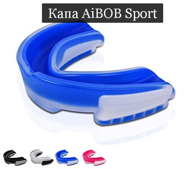 Капа AiBOB Sport