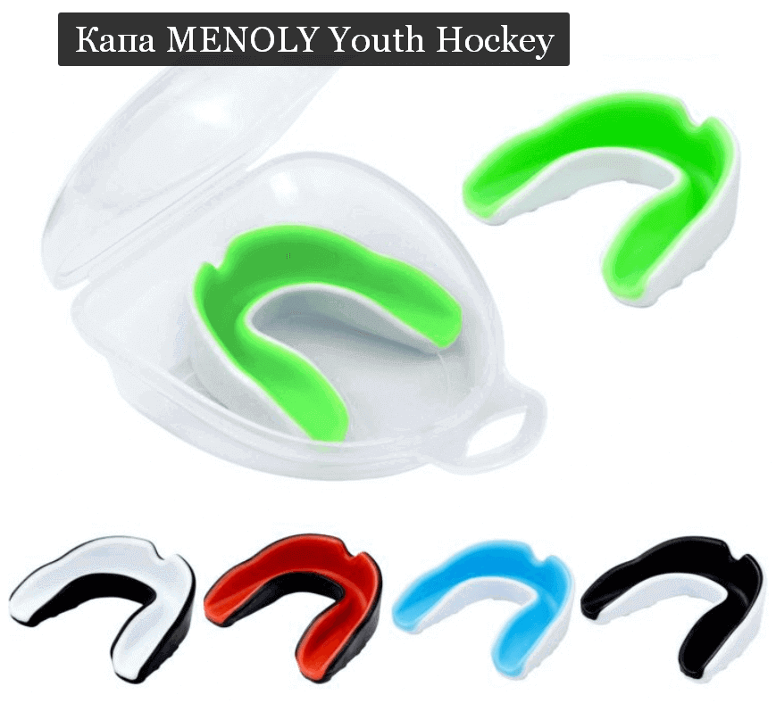 Капа MENOLY Youth Hockey